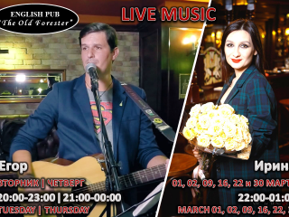 Live Music at The Old Forester English Pub